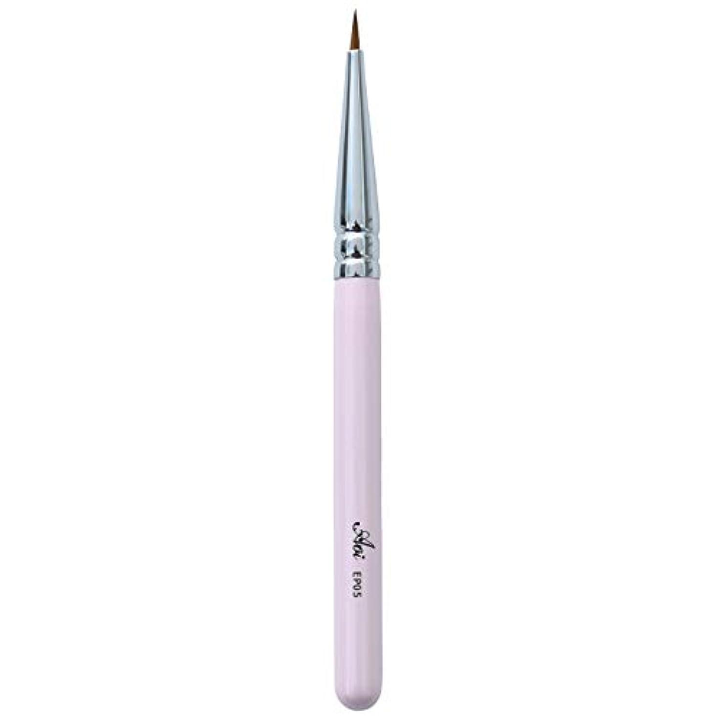 面倒雑品漏れ一休園 Aoi 熊野 化粧筆 アイライナー 丸 10.6×0.7×0.7cm
