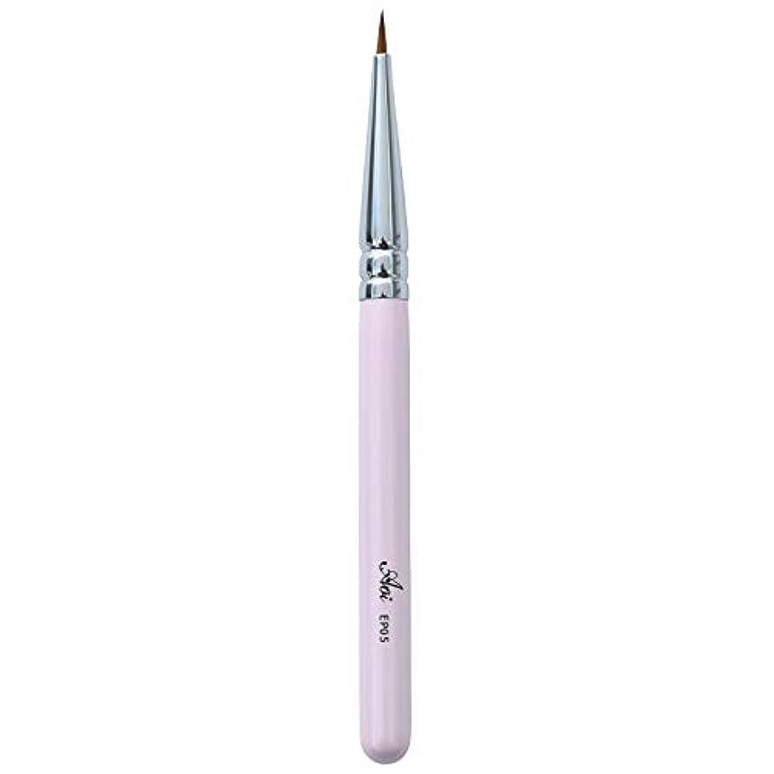 ご予約車両海一休園 Aoi 熊野 化粧筆 アイライナー 丸 10.6×0.7×0.7cm