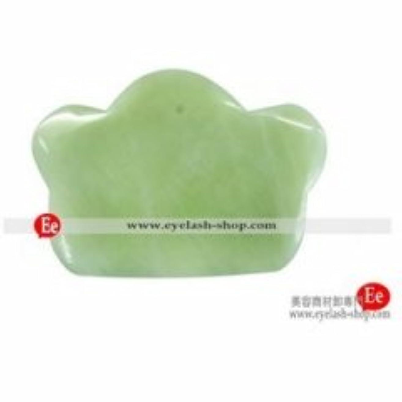 閉じ込める香ばしい関数本翡翠 かっさ板 かっさプレート 美容マッサージかっさ板 グアシャ板 B-7