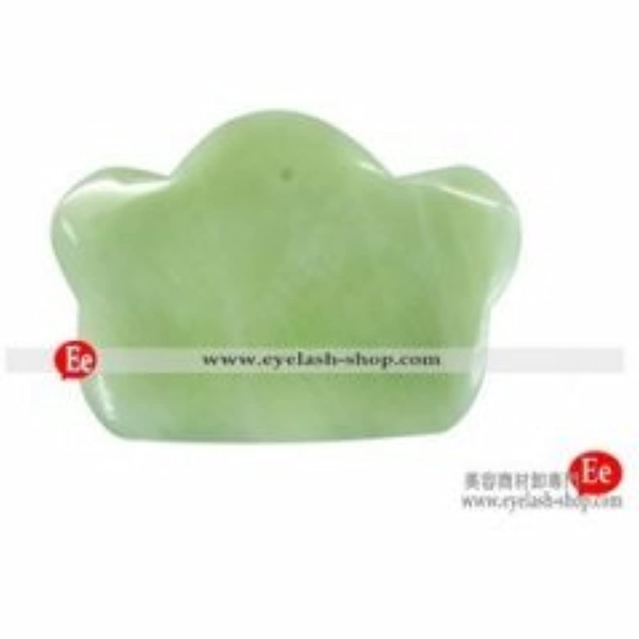 膨らみ関数スモッグ本翡翠 かっさ板 かっさプレート 美容マッサージかっさ板 グアシャ板 B-7