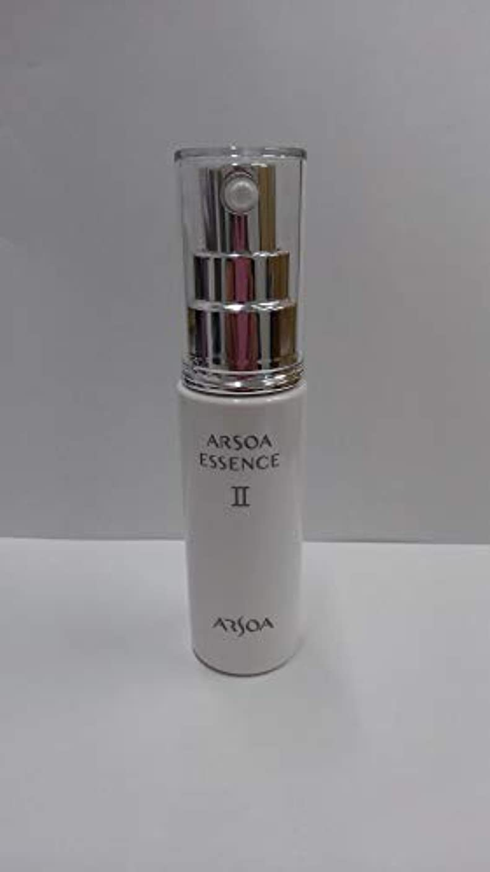 参照する複製折るARSOA(アルソア) エッセンスⅡ30ml
