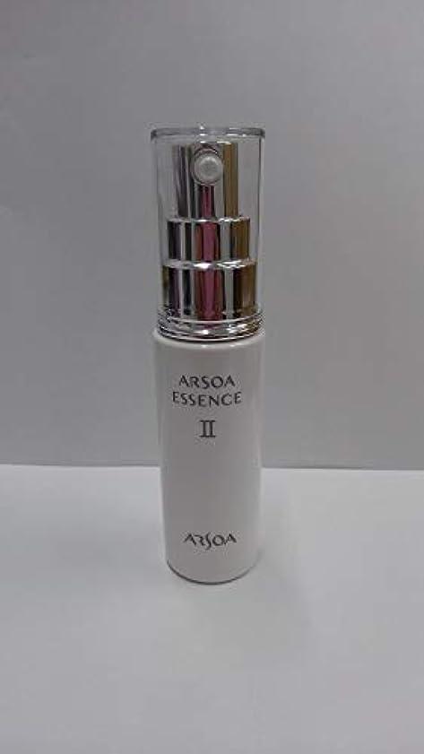 複雑なスポーツマン形ARSOA(アルソア) エッセンスⅡ30ml