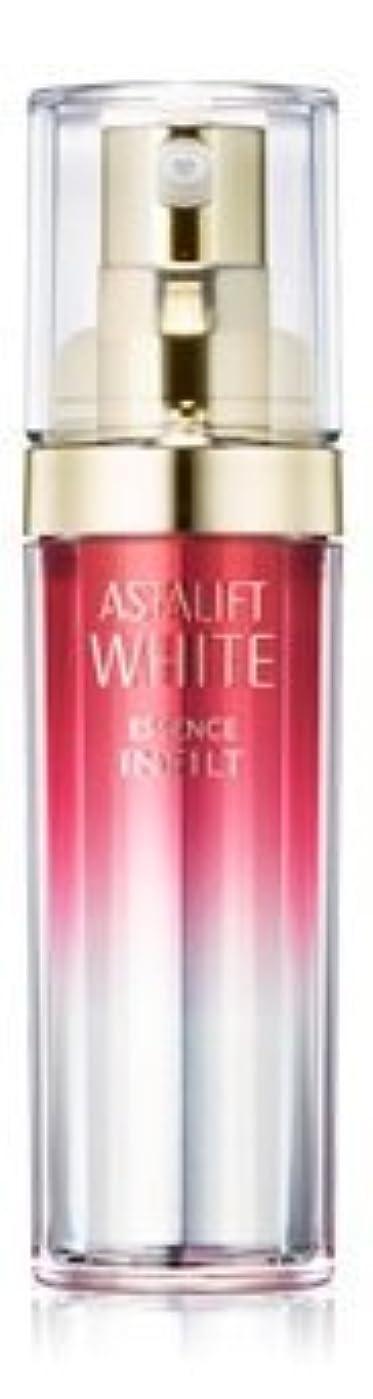 アスタリフト ホワイトエッセンス インフィルト ハーフサイズ15ml