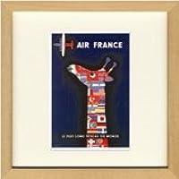 レイモン・サヴィニャック Air France(エールフランス)(ゆうパケット) 絵画 インテリア 壁掛け アート ポスター フック 海 ピカソ 額縁