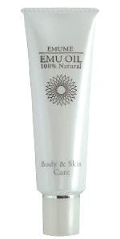 更新本質的ではない記念碑的な天然エミューオイル100%乾燥肌、敏感肌、筋肉のハリ、腰の不調などに最適!