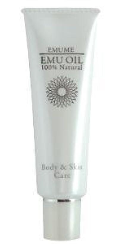 天然エミューオイル100%乾燥肌、敏感肌、筋肉のハリ、腰の不調などに最適!