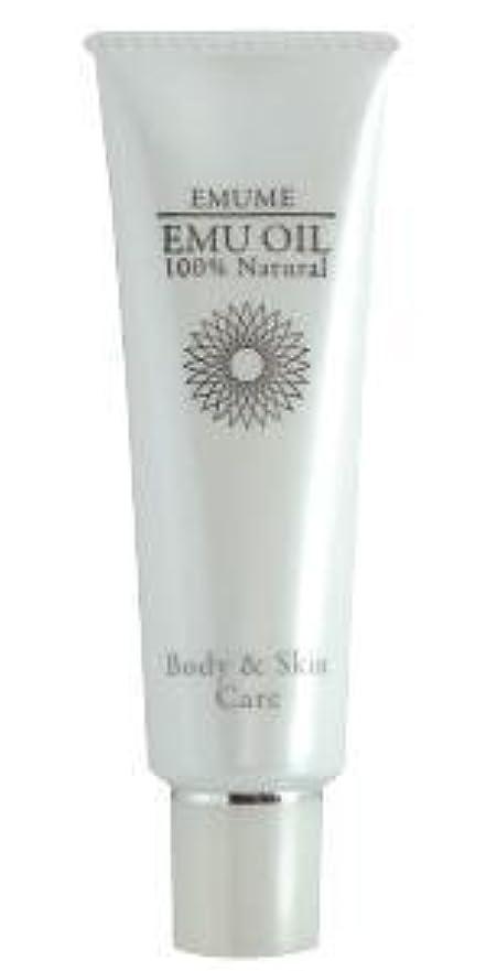 正当な使用法提供された天然エミューオイル100%乾燥肌、敏感肌、筋肉のハリ、腰の不調などに最適!