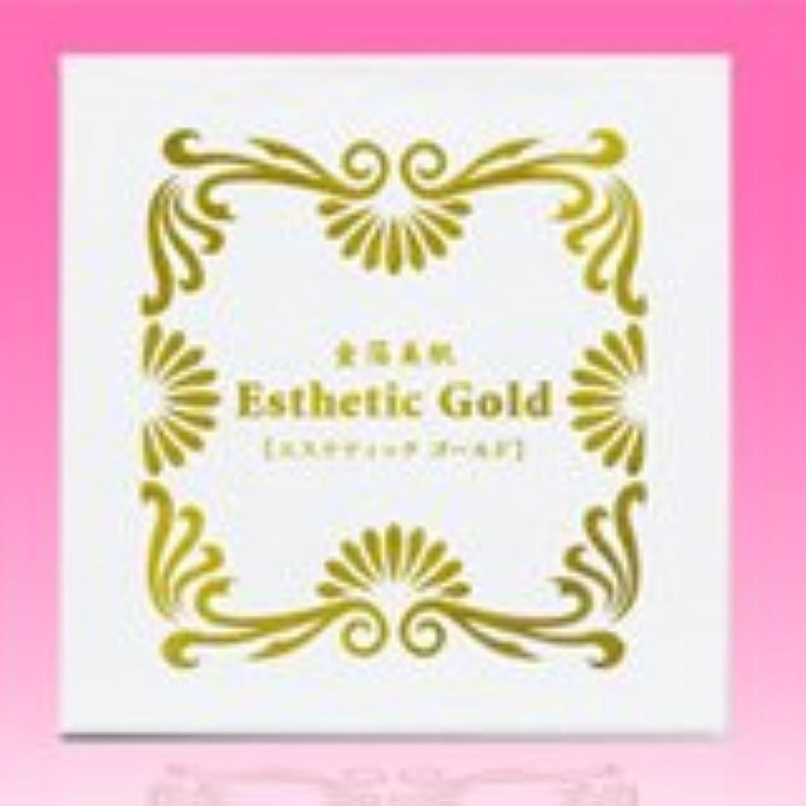 暗い倫理的北東【金箔 美顔】エステティック ゴールド 24K-1/4size100枚【日本製】