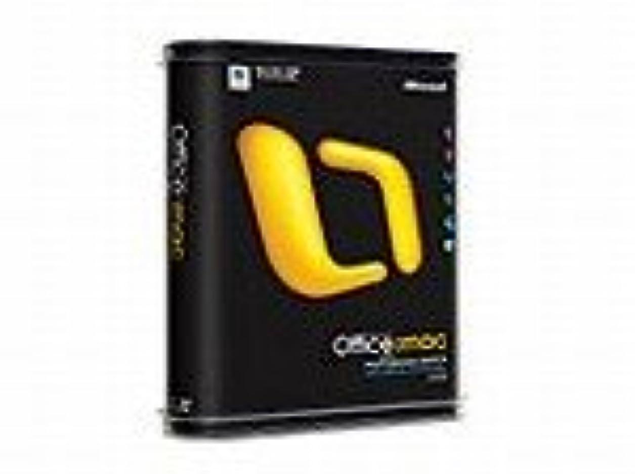 妊娠した戦闘盗賊【旧商品】Office 2004 for Mac Professional 英語版
