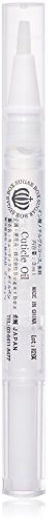 ペナルティシュガー重要性シュガーボックス キューティクルオイル ラブフレーバー 3ml