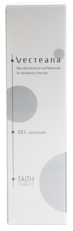 用量むしゃむしゃビジターVecteana(ベクティーナ) ゲルナノモード 30g