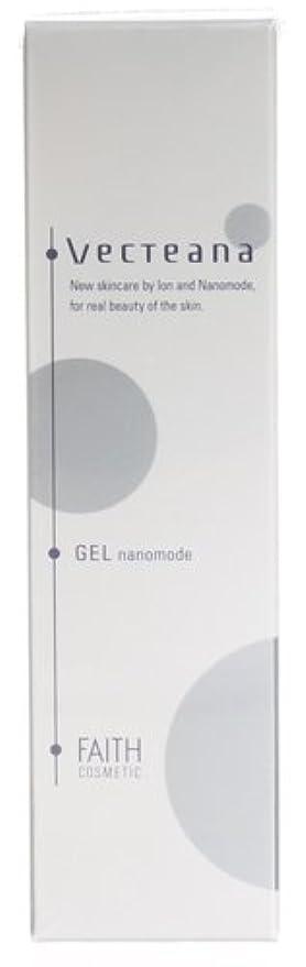 批判的安西溶けるVecteana(ベクティーナ) ゲルナノモード 30g