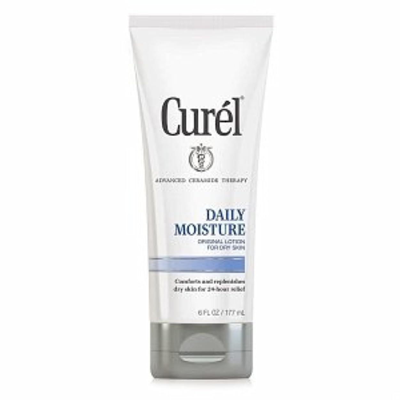 バイパス事実上コマースCurel Daily Moisture Original Lotion for Dry Skin - 6 fl oz (177 ml)