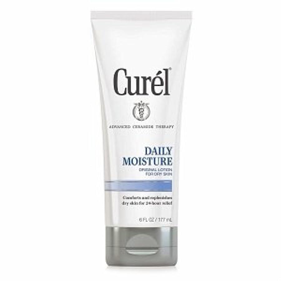 石化する燃料アンビエントCurel Daily Moisture Original Lotion for Dry Skin - 6 fl oz (177 ml)