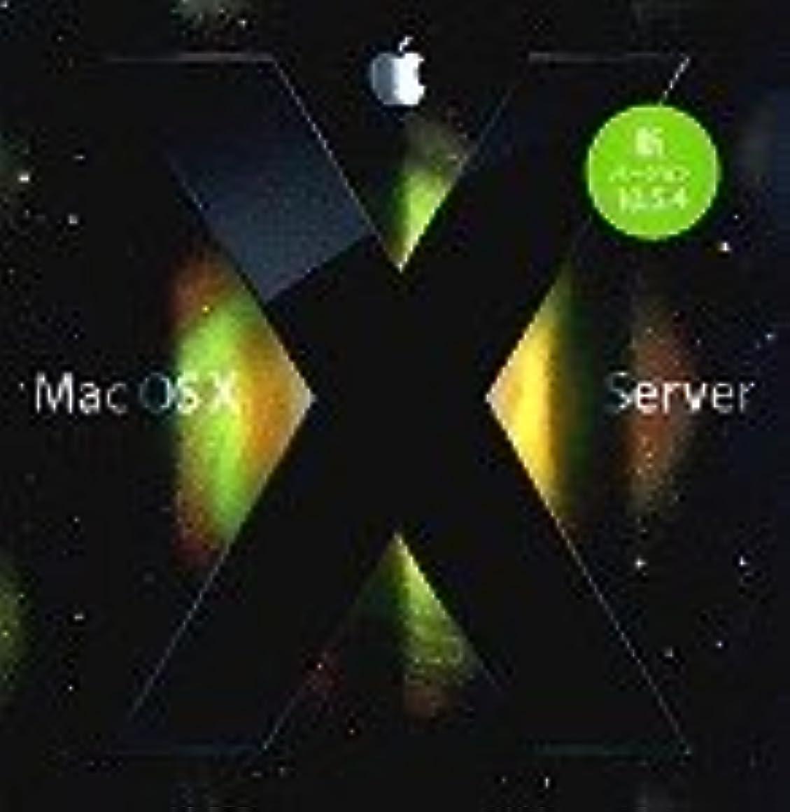 失効寄生虫雄大なMac OS X Server Leopard 10.5.4 Unlimitedクライアント