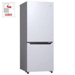 ハイセンス 150L 2ドア冷蔵庫(パールホワイト)【右開き】Hisense HR-D15C