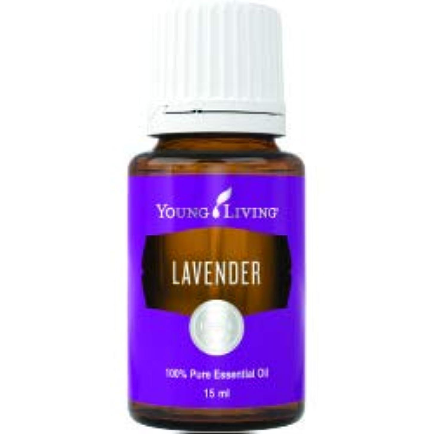 状サスペンション渇きラベンダーエッセンシャルオイル15ml by Young Livingエッセンシャルオイルマレーシア Lavender Essential Oil 15ml by Young Living Essential Oil Malaysia