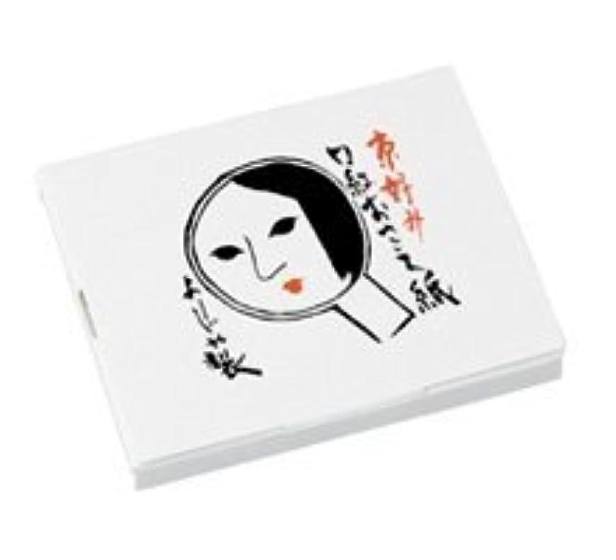 スタイル職業首相よーじや 口紅おさえ紙 5個セット