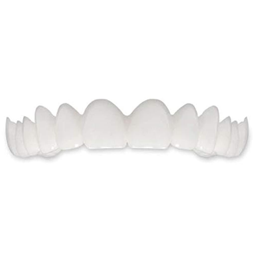 細胞フライト自体Tooth Instant Perfect Smile Flex Teeth Whitening Smile False Teeth Cover-ホワイト
