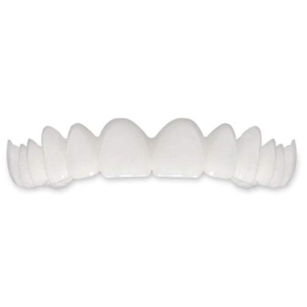バースシビック打ち上げるTooth Instant Perfect Smile Flex Teeth Whitening Smile False Teeth Cover-ホワイト