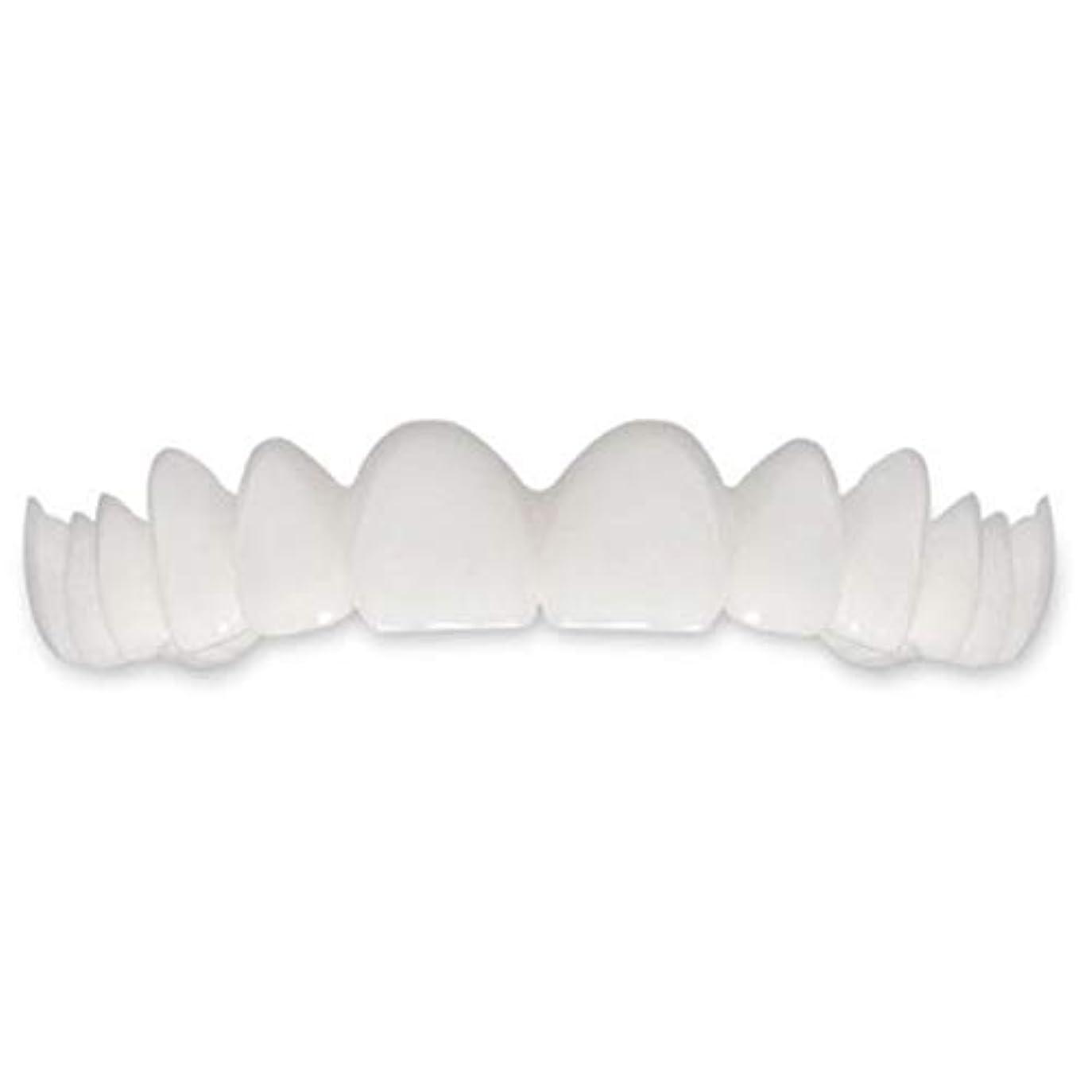 貝殻アーティストとんでもないTooth Instant Perfect Smile Flex Teeth Whitening Smile False Teeth Cover-ホワイト