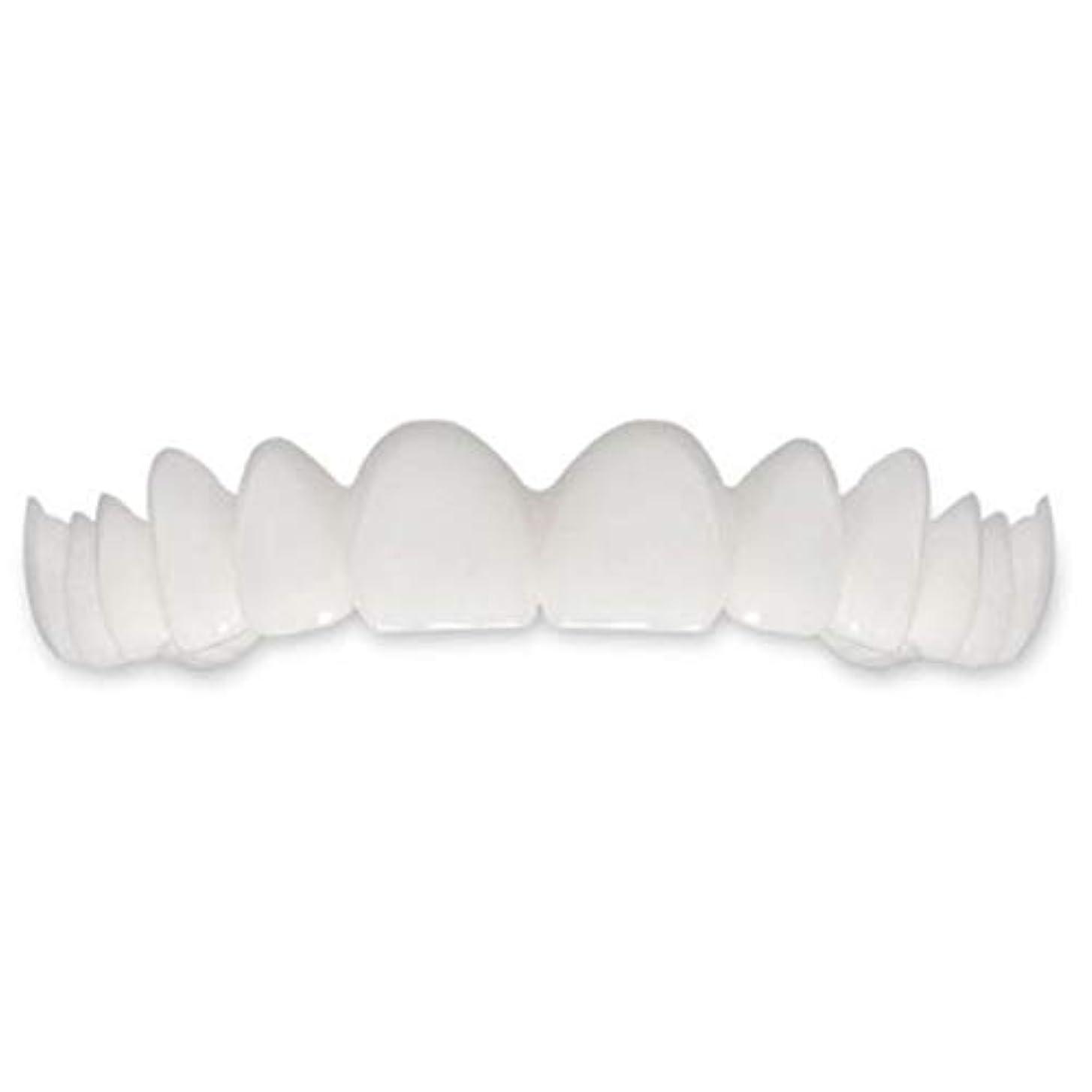 切り下げ故障火曜日Tooth Instant Perfect Smile Flex Teeth Whitening Smile False Teeth Cover-ホワイト