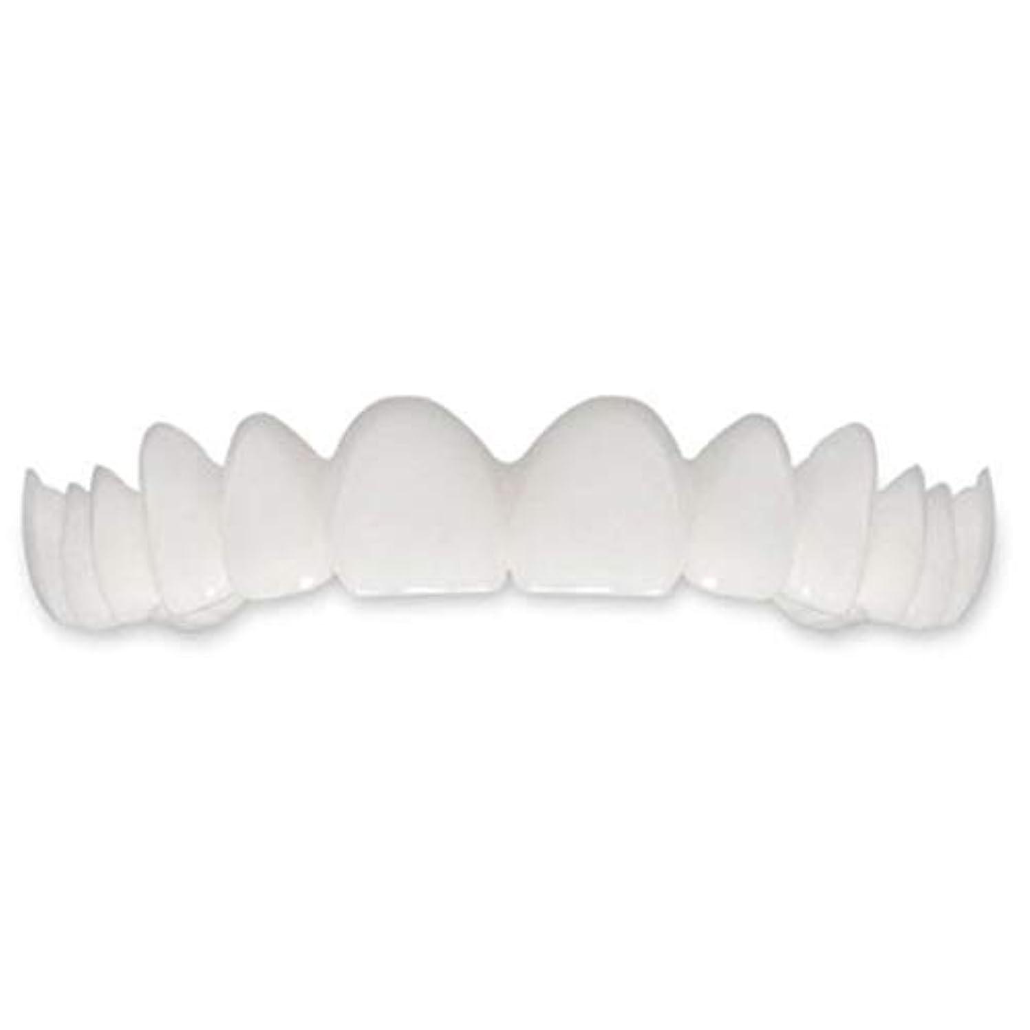 批判ゴージャス気まぐれなTooth Instant Perfect Smile Flex Teeth Whitening Smile False Teeth Cover-ホワイト