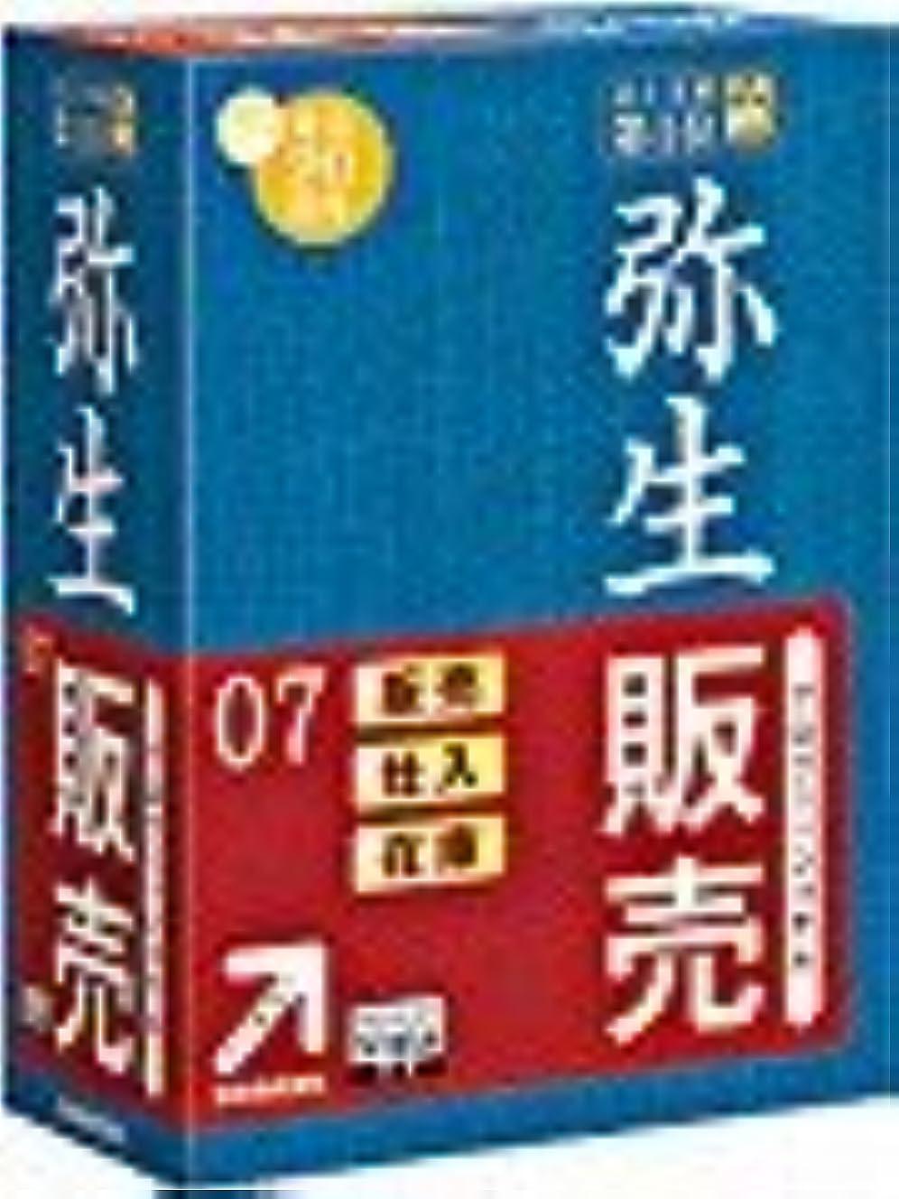 改修本物のキャンパス【旧商品】弥生販売 07 プロフェッショナル + 弥生会計 07 プロフェッショナル バリューパック