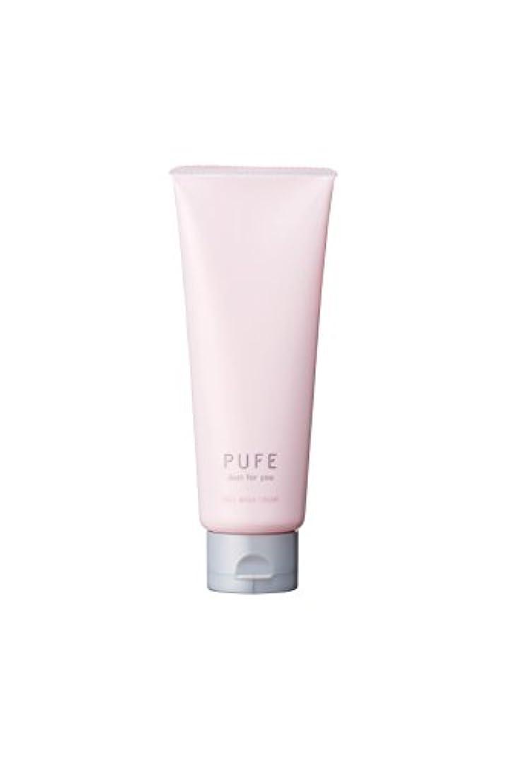 解決するシェル努力するPUFE 酵素洗顔クリーム (1本100g)