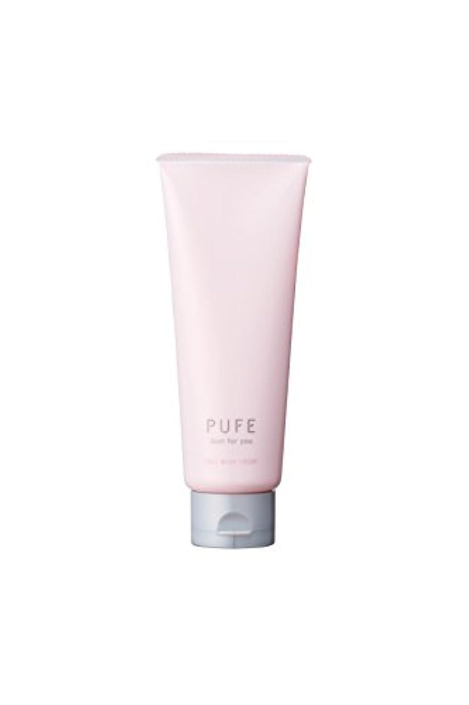 メジャー鍔取り付けPUFE 酵素洗顔クリーム (1本100g)