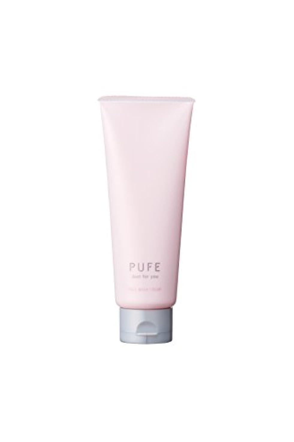 かる栄光の聡明PUFE 酵素洗顔クリーム (1本100g)