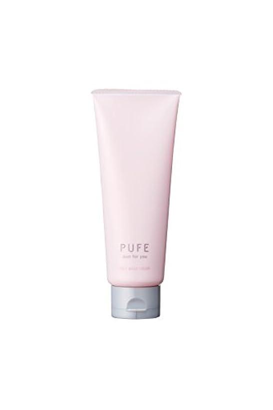 サンダース壊滅的な動力学PUFE 酵素洗顔クリーム (1本100g)