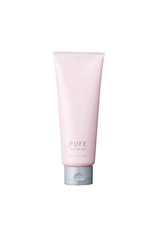 四回倒産署名PUFE 酵素洗顔クリーム (1本100g)