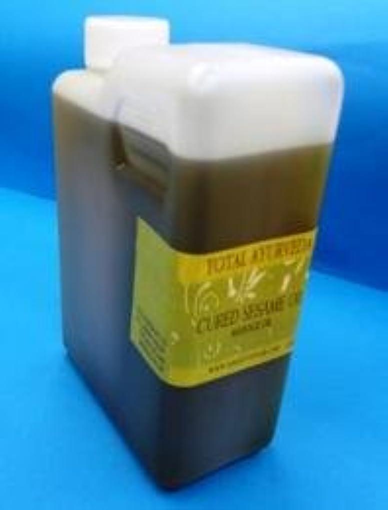 みなす会うアンソロジースリランカ産 マッサージ用ゴマ油 1000ml