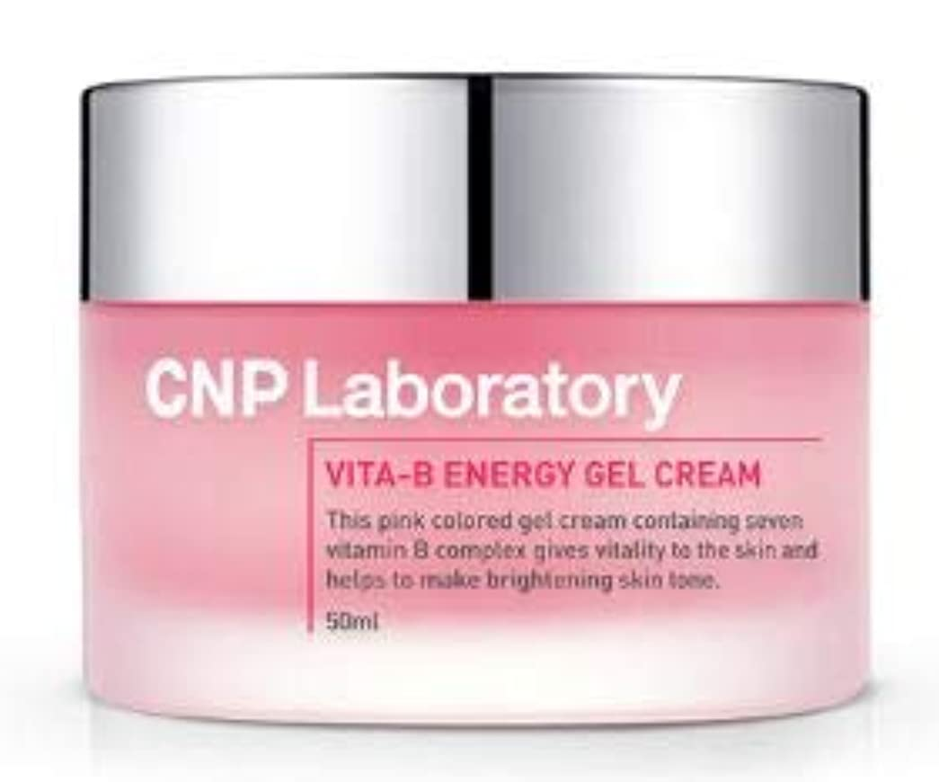 落ち込んでいるタブレットコインランドリー[CHA&PARK(CNP)] Vita-B Energy Gel Cream 50ml /[チャアンドパク(CNP)] ビタ-B エネルギー ジェル クリーム 50ml [並行輸入品]
