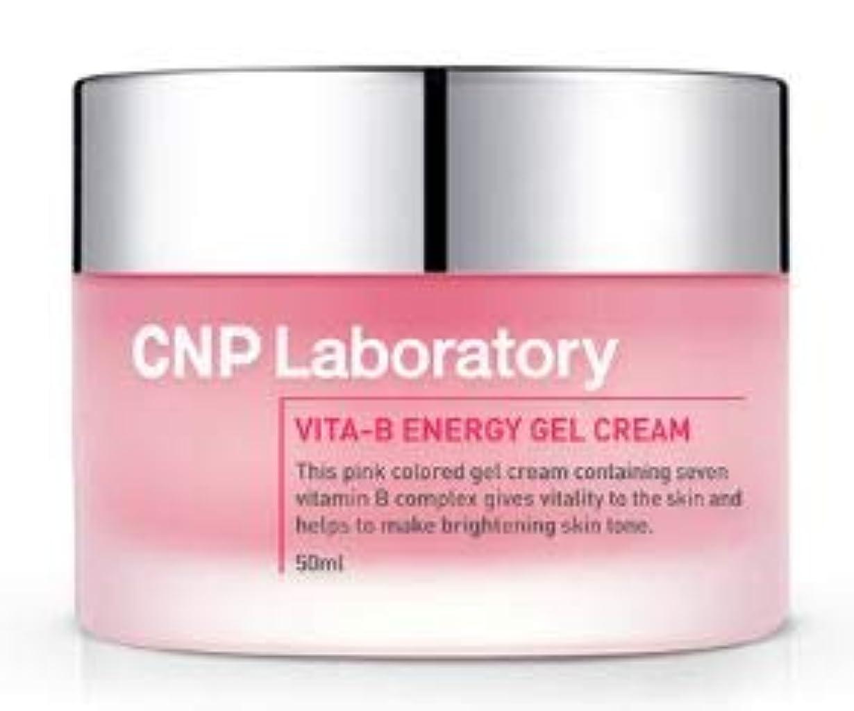 干ばつ汚染されたパッチ[CHA&PARK(CNP)] Vita-B Energy Gel Cream 50ml /[チャアンドパク(CNP)] ビタ-B エネルギー ジェル クリーム 50ml [並行輸入品]