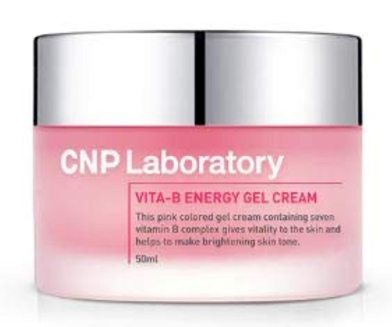 衝突きゅうりうんざり[CHA&PARK(CNP)] Vita-B Energy Gel Cream 50ml /[チャアンドパク(CNP)] ビタ-B エネルギー ジェル クリーム 50ml [並行輸入品]