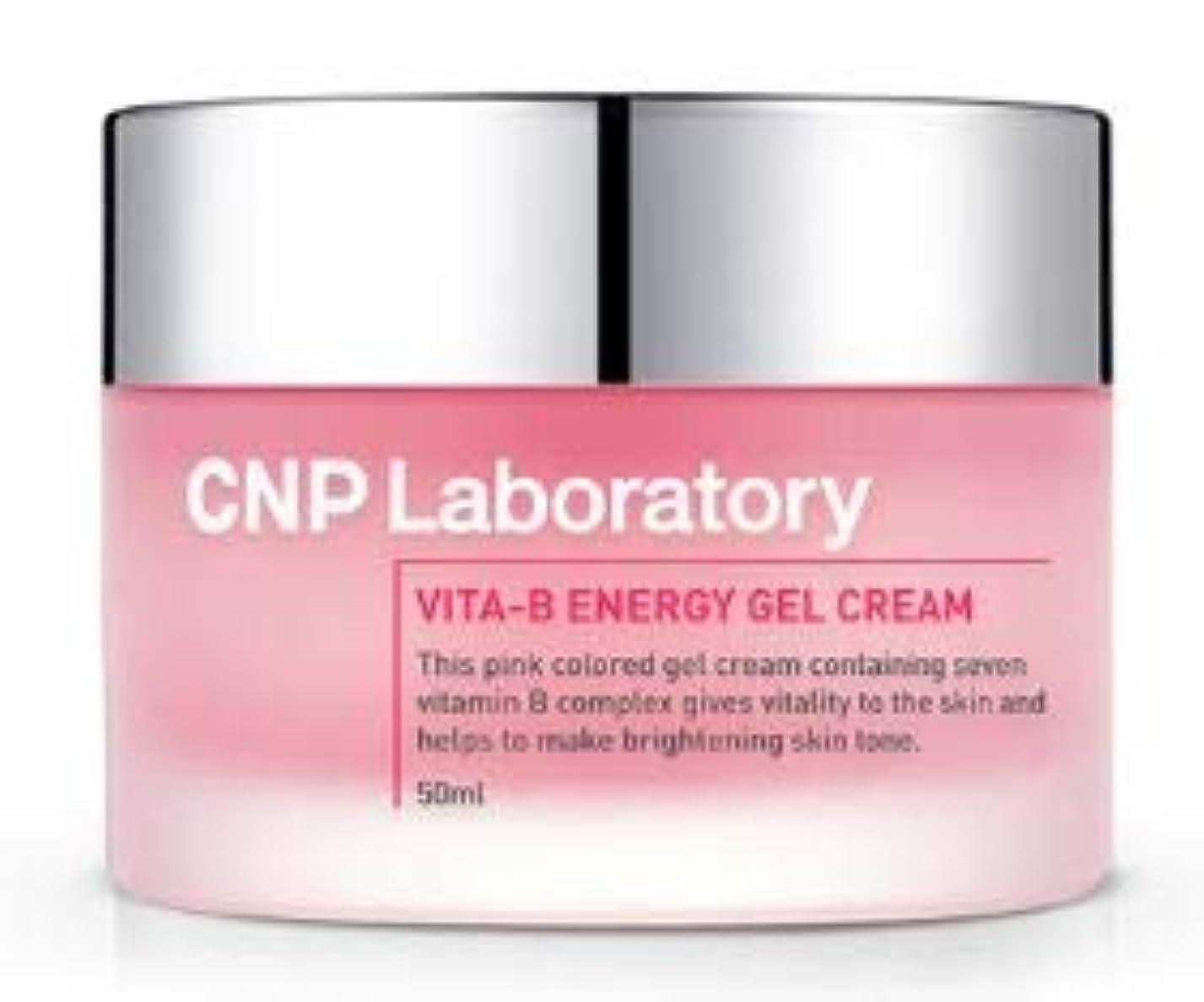 みなすふさわしい燃やす[CHA&PARK(CNP)] Vita-B Energy Gel Cream 50ml /[チャアンドパク(CNP)] ビタ-B エネルギー ジェル クリーム 50ml [並行輸入品]