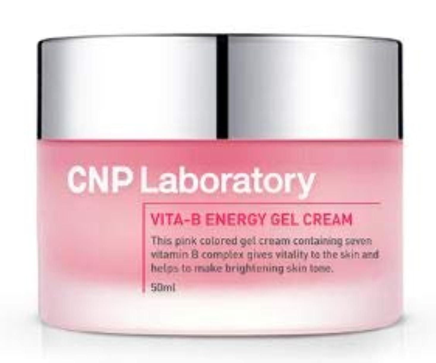 メタルライン寺院日付[CHA&PARK(CNP)] Vita-B Energy Gel Cream 50ml /[チャアンドパク(CNP)] ビタ-B エネルギー ジェル クリーム 50ml [並行輸入品]