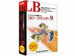 LB コピー コマンダー9 ミニパッケージ