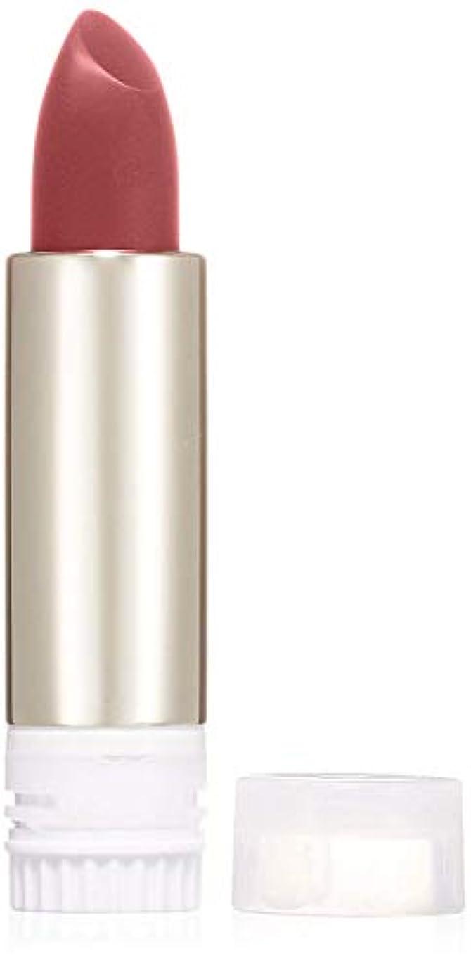 魅了する厚さ層インテグレート グレイシィ エレガンスCCルージュ RS320 (つけ替え用) 4g×3個