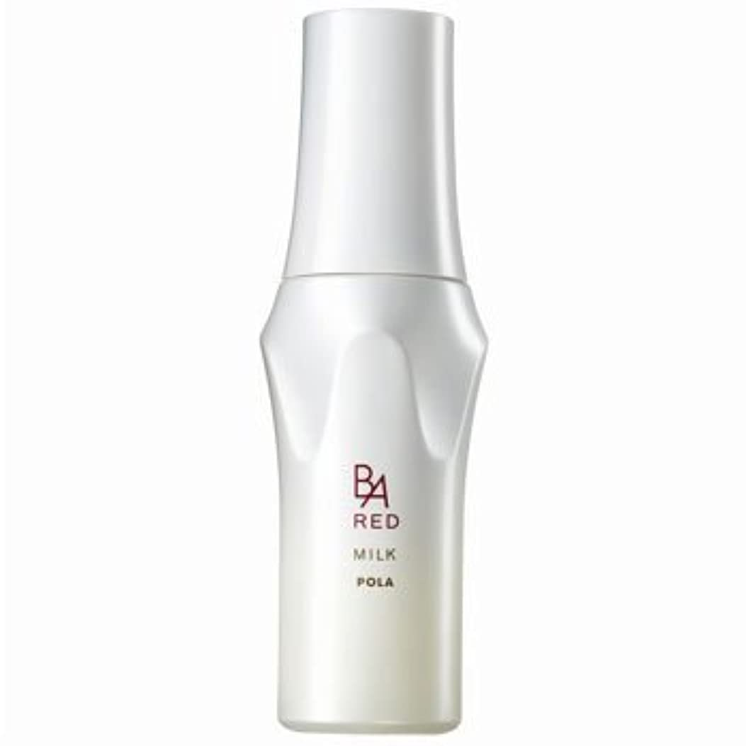 蒸留作物意欲POLA(ポーラ) B.A RED ミルクS(50mL)[並行輸入品]
