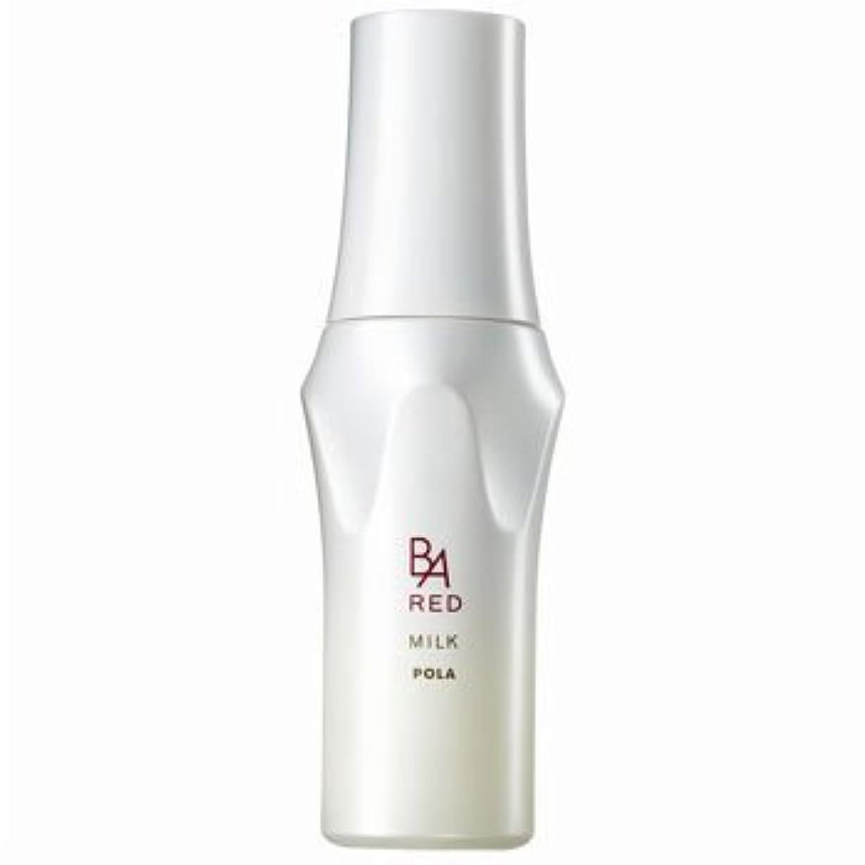 ナプキン歴史的組み込むPOLA(ポーラ) B.A RED ミルクS(50mL)[並行輸入品]