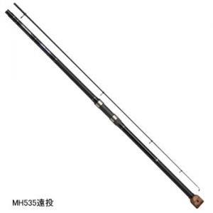 ダイワ 大鯉専科 MH535 遠投・N