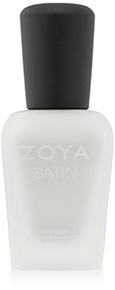 ワイプ困難種ZOYA ゾーヤ ネイルカラー ZP814  ASPEN アスペン 15ml 2015Holiday MATTEVELVET Collection ダイヤモンドダストのような透明感のあるホワイト マット 爪にやさしいネイルラッカーマニキュア