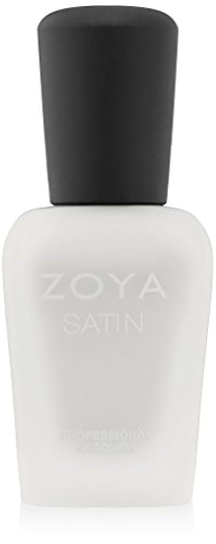 パラナ川従事するロードされたZOYA ゾーヤ ネイルカラー ZP814  ASPEN アスペン 15ml 2015Holiday MATTEVELVET Collection ダイヤモンドダストのような透明感のあるホワイト マット 爪にやさしいネイルラッカーマニキュア