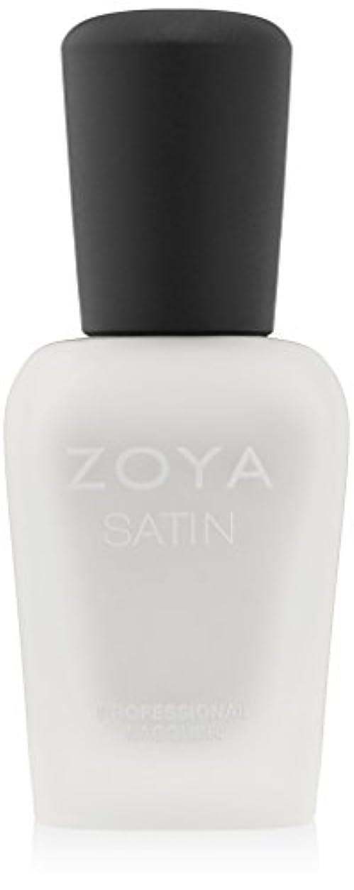 製造業あいまい支給ZOYA ゾーヤ ネイルカラー ZP814  ASPEN アスペン 15ml 2015Holiday MATTEVELVET Collection ダイヤモンドダストのような透明感のあるホワイト マット 爪にやさしいネイルラッカーマニキュア
