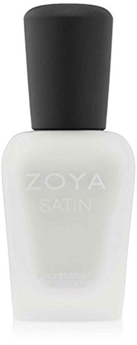 ZOYA ゾーヤ ネイルカラー ZP814  ASPEN アスペン 15ml 2015Holiday MATTEVELVET Collection ダイヤモンドダストのような透明感のあるホワイト マット 爪にやさしいネイルラッカーマニキュア