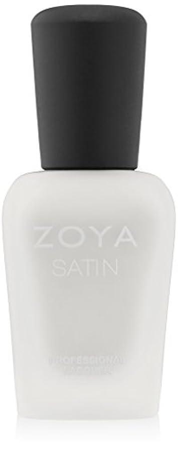 はい既婚デンマーク語ZOYA ゾーヤ ネイルカラー ZP814  ASPEN アスペン 15ml 2015Holiday MATTEVELVET Collection ダイヤモンドダストのような透明感のあるホワイト マット 爪にやさしいネイルラッカーマニキュア