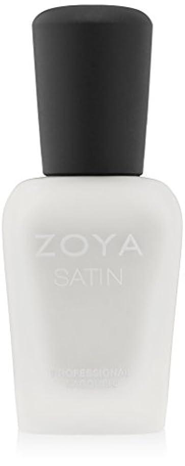 突き出す一目鉱石ZOYA ゾーヤ ネイルカラー ZP814  ASPEN アスペン 15ml 2015Holiday MATTEVELVET Collection ダイヤモンドダストのような透明感のあるホワイト マット 爪にやさしいネイルラッカーマニキュア